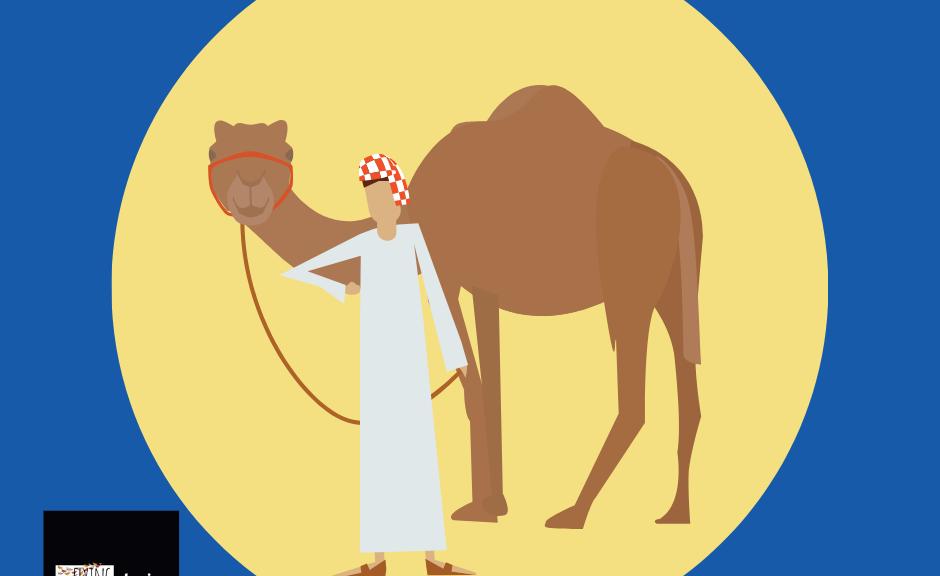 A camel's shepherd